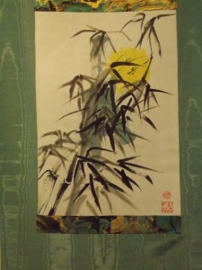 Bamboo and Sun scroll by Carol Hobbs
